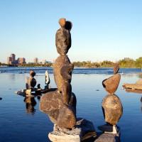 Rock sculptures at Remic Rapids